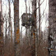 tree stand blinds tree stand concealment | Big Game Treestands